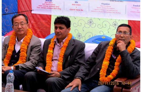 Ground Breaking Ceremony of Government Building In Dhading District